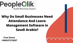 لماذا تحتاج الشركات الصغيرة إلى برامج إدارة الحضور والانصراف في المملكة العربية السعودية؟
