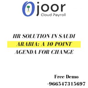 حلول الموارد البشرية في المملكة العربية السعودية: أجندة من 10 نقاط للتغيير