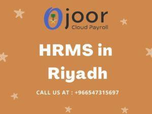 PeopleQlik HRMS في الرياض: أفضل أداة للشركات الصغيرة
