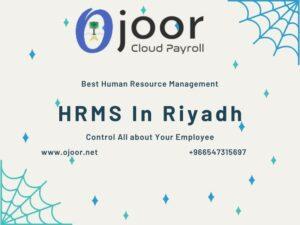 كيف الموارد البشرية الموارد البشرية الرواتب الحضور إدارة إدارة الموارد البشرية القوى العاملة متعددة الأجيال في الرياض 08102021؟
