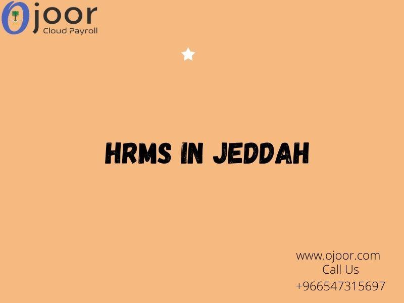 HRMS في جدة