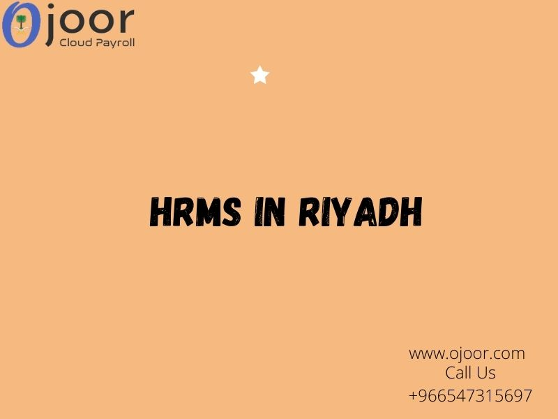 ما هو أفضل نظام لإدارة الموارد البشرية في الرياض لتلبية أهداف أقسام الموارد البشرية وتكنولوجيا المعلومات؟
