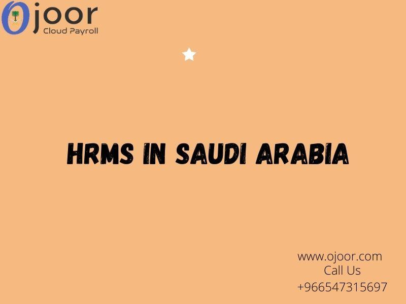 استخدام نظام إدارة الموارد البشرية في المملكة العربية السعودية لاحترام التسلسل الهرمي في العمل
